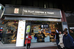 Ya kun coffee and toast shop in hong kong Royalty Free Stock Images