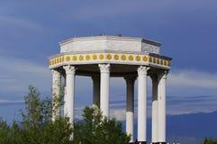 Ya  mountain Century pavilion. Urumqi xinjiang Stock Photos