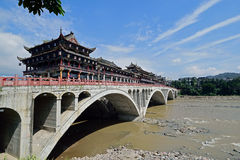 Yaan China-Beautiful Gallery bridge Stock Photo