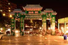 Yaan China-2014 het Festival van het Biervoedsel stock fotografie