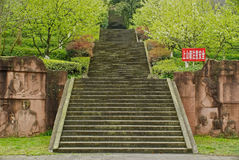 Yaan China-A stone staircase up the hill Stock Image