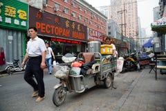 Yabaolu esta área de compra do russo no Pequim, China Fotos de Stock Royalty Free
