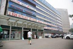 Yabaolu esta área de compra do russo no Pequim, China Imagem de Stock