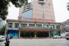Yabaolu esta área de compra do russo no Pequim, China Imagem de Stock Royalty Free