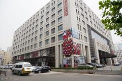 Yabaolu este distrito da compra do russo no Pequim Imagens de Stock