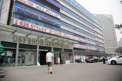 Yabaolu this Russian shopping area in Beijing, China stock image