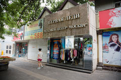 Yabaolu this Russian shopping area in Beijing, China royalty free stock photography