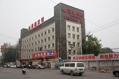 Yabaolu this Russian shopping district in Beijing royalty free stock image