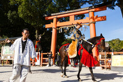 Yabusame - horseback archery in Kyoto, Japan Royalty Free Stock Images