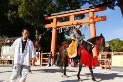 Yabusame - horseback tiro ao arco em Kyoto, Japão Imagens de Stock Royalty Free