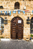 Yacht charter , boat rental. Announcement about renting yachts and boats for rent on the old wooden door at the port of Jaffa. Israel stock image