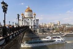 Yacht de flotille Radisson royal sur la rivière de Moscou Image libre de droits