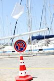 Yacht parking Stock Photo