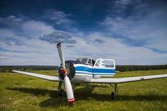 Yacs 80 T Fotografía de archivo libre de regalías