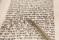 Free Yad And Torah Royalty Free Stock Photo - 2942955