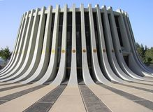 Yad Kennedy - Ηνωμένες Πολιτείες Πρόεδρος John F Μνημείο Kennedy, κοντά στην Ιερουσαλήμ, Ισραήλ στοκ εικόνα με δικαίωμα ελεύθερης χρήσης