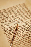Yad and Torah Scroll. Torah scroll with a yad pointer showing Numbers 6:24-26 (known as the Aaronic blessing stock photography