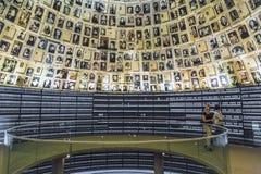 Yad Vashem - музей холокоста мемориальный в Израиле Стоковая Фотография