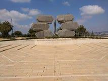 Yad Vashem Fotografía de archivo
