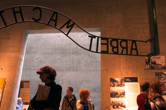 Yad Vashem - Holocaust-Geschichtsmuseum in Jerusalem Israel Lizenzfreies Stockbild