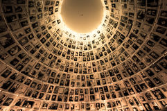 Yad Vashem - Holocaust History Museum in Jerusalem Israel Stock Photo