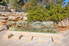 Yad Vashem in Jerusalem Royalty Free Stock Photos