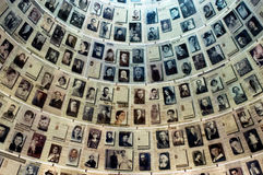 Yad Vashem - museo de la historia del holocausto en Jerusalén Israel Foto de archivo