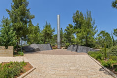 Yad Vashem Pillar of Heroism Royalty Free Stock Image