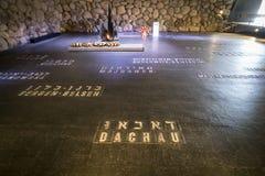 Yad Vashem pomnik holokaust z imionami koncentracyjni obozy pisać na podłodze Hall wspominanie Jerozolima, fotografia royalty free