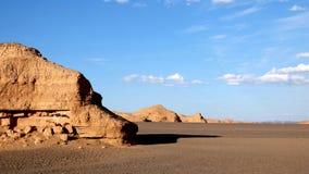 Yadan Nationaal Geologisch Park Stock Foto