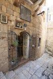 Yaffo viejo, Israel Imagenes de archivo