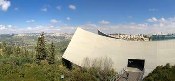 Yah Vashem holokausta Muzealny budynek w Jerozolima, Izrael fotografia stock