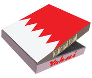Yahni - National cuisine of Bahrain Royalty Free Stock Photos