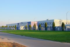 The new logistics center of the Roshen confectionery company royalty free stock photo