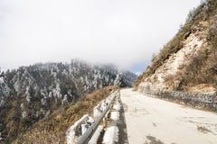 Yajiageng mountain cloudscape. This photo was taken in Yajiageng mountain,Ganzi Prefecture,Sichuan province,china Royalty Free Stock Photo