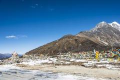Yajiageng mountain scenery. This photo was taken in Yajiageng mountain,Ganzi Prefecture,Sichuan province,china Stock Image