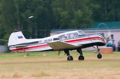 Yak-18t runs for takeoff Royalty Free Stock Image