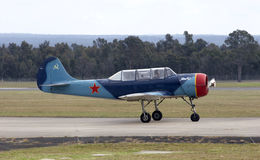 Yak-52 Royalty Free Stock Photography