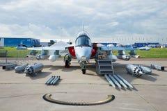 Yak-130 - flygplan för ryssstridutbildning, på airshouen MAKS-2017 Royaltyfria Bilder