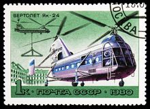 Yak-24, Helicopters serie, circa 1980. MOSCOW, RUSSIA - NOVEMBER 10, 2018: A stamp printed in USSR (Russia) shows Yak-24, Helicopters serie, circa 1980 stock images