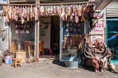 Yak meat shop Royalty Free Stock Photos