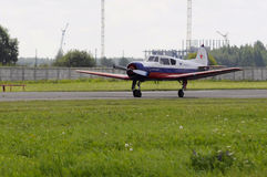 The Yak-18t plane on a runway. Royalty Free Stock Image