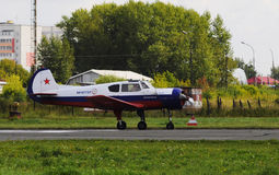 The Yak-18t plane on a runway. Royalty Free Stock Photo