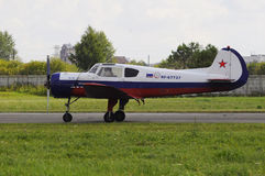 The Yak-18t plane on a runway. Royalty Free Stock Photos