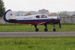 The Yak-18t plane on a runway. Stock Photography