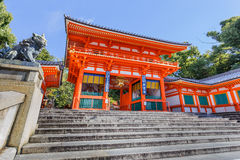 Yakaka shrine in Kyoto Royalty Free Stock Photography