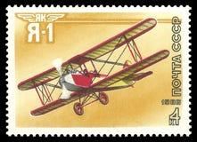 Yakovlev, aereo Ya-1 Fotografia Stock