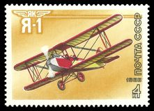 Yakovlev, Aircraft Ya-1. USSR - stamp printed 1986, Memorable multicolor edition photogravure printing, Topic Aircraft and Sport, Series Sports Aircraft Designed Stock Photography