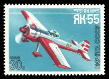 Yakovlev Aircraft Yak-55. USSR - stamp printed 1986, Memorable multicolor edition photogravure printing, Topic Aircraft and Sport, Series Sports Aircraft Stock Images