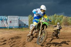 Yakovlev Denis 717. SERPUKHOV, RUSSIA - OCTOBER 7, 2017: Yakovlev Denis 717,  Class Hobby MOTOCROSS, in the 4 stage  MX series, the Red Wings Cup 2017 super Stock Photos